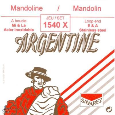 SAVAREZ 1540X ARGENTINE