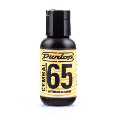 DUNLOP 6422 CYMBAL INTNSV CARE